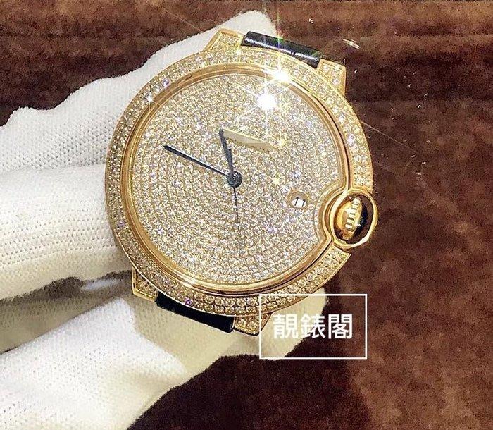 [靚錶閣]頂級鑲工滿天星鑽錶/金/限時限量
