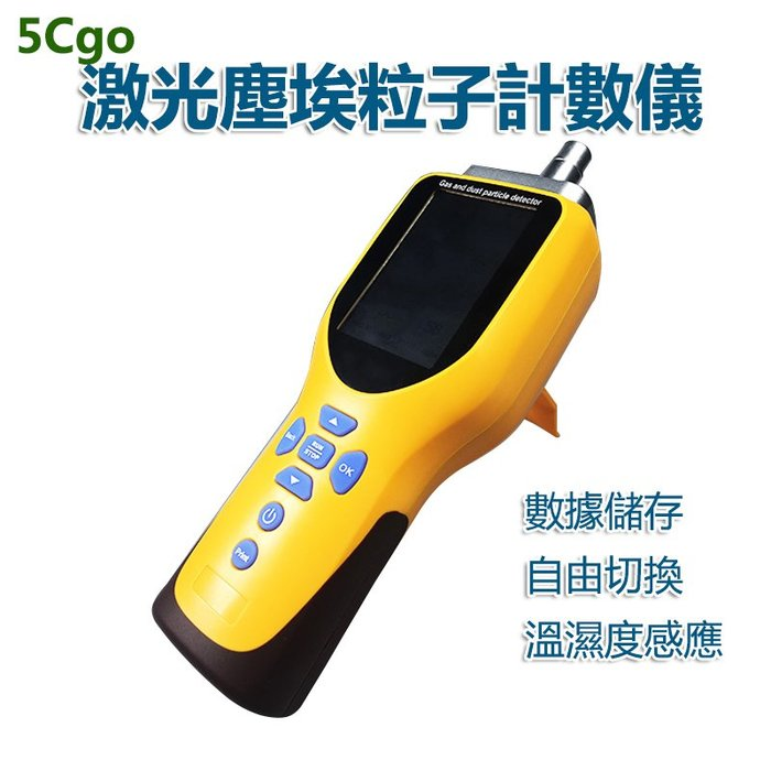 5Cgo【批發】激光塵埃粒子計數儀PGM-300 粉塵粒子粉塵檢測儀數據儲存 1.0um 2.5um 10um
