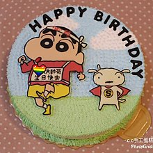 *CC手工蛋糕* - 蠟筆小新 八吋 造型蛋糕 生日蛋糕 (中和板橋,中和環球購物中心旁)