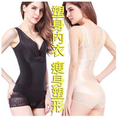 0086下單處 正品 美人計 塑身衣 塑形美體衣 收腹 美體束腰提臀美胸 產後塑身衣