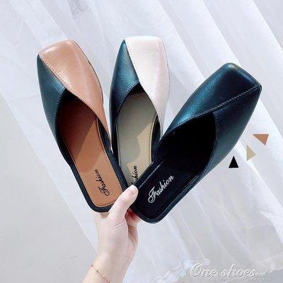 ZIHOPE 拖鞋女外穿2019春夏CHIC新款包頭平底網紅防滑半拖塑膠涼拖鞋女鞋ZI812