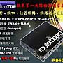 Linux 軟體路由器 RB450 G 680MHz 100/ 1000...