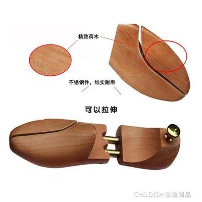 實木荷木鞋撐子鞋栓鞋楦擴撐鞋器可調節皮鞋子定型防皺不變 形