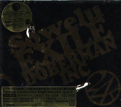 (甲上) Sowelu & EXILE,DOBERMAN INC - 24 karat - 初回限定盤CD+DVD
