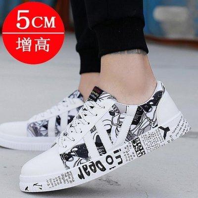哆啦本鋪 內增高男鞋 帆布鞋男鞋子韓版潮流百搭休閒透氣學生小白鞋 D655