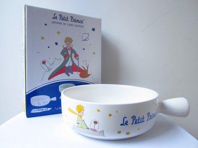 【LE PETIT PRINCE】小王子陶瓷單把鍋 陶瓷鍋 白色款 700ml 舒酸定牙膏贈品 保證全新正品/真品 現貨