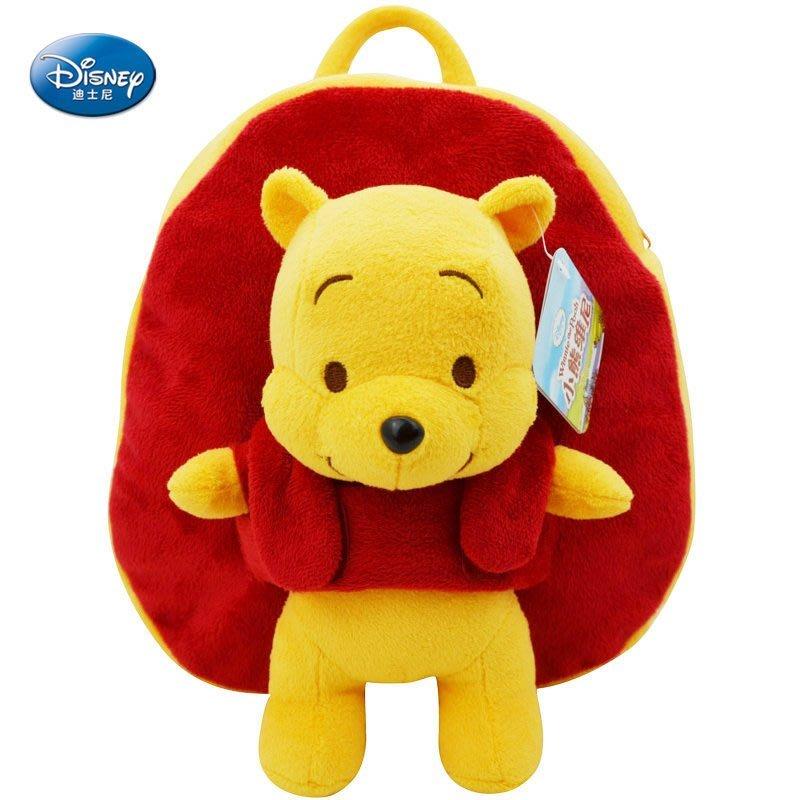 【兒童特惠商品!!! 】迪士尼正品 小熊維尼- 維尼熊兒童書包 背包 27cm - 公仔 毛絨玩具 布偶 絨毛
