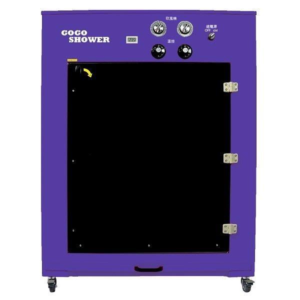 【GOGOSHOWER狗狗笑了】大型單門雙馬達UV-C除菌寵物烘毛箱-紫蘿蘭