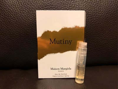 ☆~咖啡香~☆ 美國原裝 Maison Margiela (MMM) 兵變 Mutiny 針管 / 試管 1.2ML