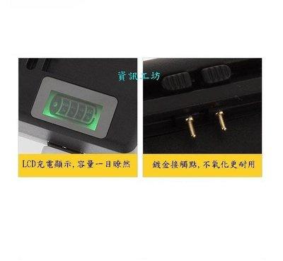 快充  LG G Pro 2 D838 針對機型改良晶片智慧充(非市面上未經改良通用充充數充不飽) 座充 旅充