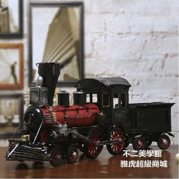 【格倫雅】^復古加長帶拖鬥仿古火車頭模型 家居客廳公司餐廳裝飾品擺件復古懷21010[