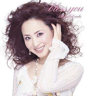 日版全新品 - 松田聖子 Seiko Matsuda - Bless You