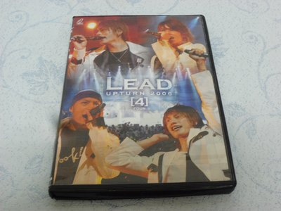 【金玉閣B-1】VCD~LEAD UPTURN 2006 [4]