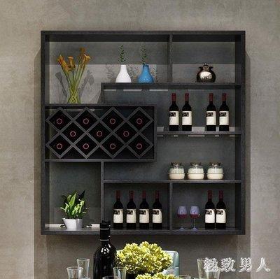 墻上壁櫃酒櫃酒架簡約式現代壁掛紅酒架格子壁掛架懸掛客廳SP568