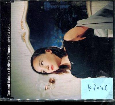 *真音樂* TOMOMI KAHALA / BELIEVE IN 日版 二手 K8046 (大降價.下標賣)