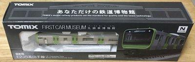 全新 TOMIX 先頭車博物館系列 FM-003 JR E235 系山手線 (¥3,400 版) (Made In Japan) (2019 年 7 月款式)