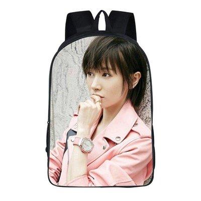 【書包】王子文 同款 周邊 應援 小學生初高中 大容量 雙肩背包 雙層書包