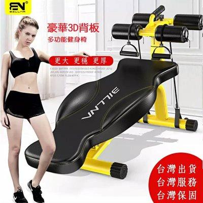 多功能豪華3D蝶形背板 健身椅 啞鈴椅 重訓椅 舉重椅  加粗強化鋼材