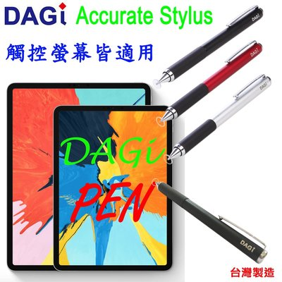 iPad Pro Air Mini iPhone X XS 8 6 SE plus 適用之電容觸控筆-Dagi P702