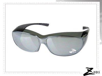 可包覆近視眼鏡於眼鏡內!【Z-POLS代理專業款】近視專用!舒適PC防爆抗UV400紫外線太陽眼鏡