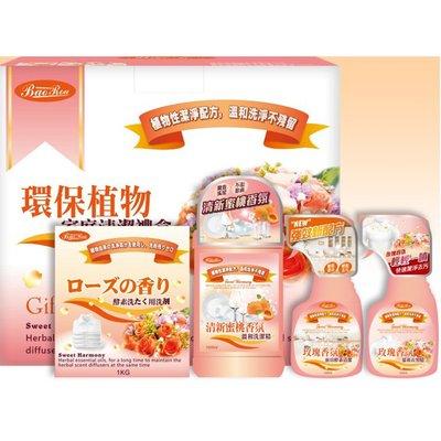 【優惠組合價】寶柔日式玫瑰禮盒四入組