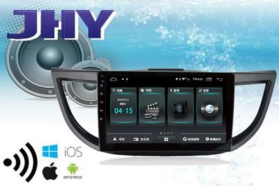 **Ji汽車音響**JHY CRV4代 M3 10.2吋安卓專用機 車載多媒體 google youtube 手機鏡像