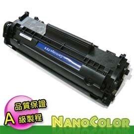 【彩印新樂園】 Canon MF4350 MF-4350 MF4350d 4350d 傳真機【環保匣】 FX-9 FX9