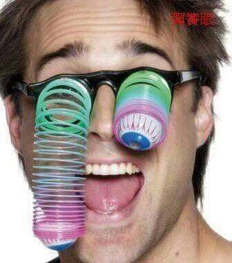 凸眼球系列 眼鏡 30款選一 可當 墨鏡 太陽眼鏡 每隻39元