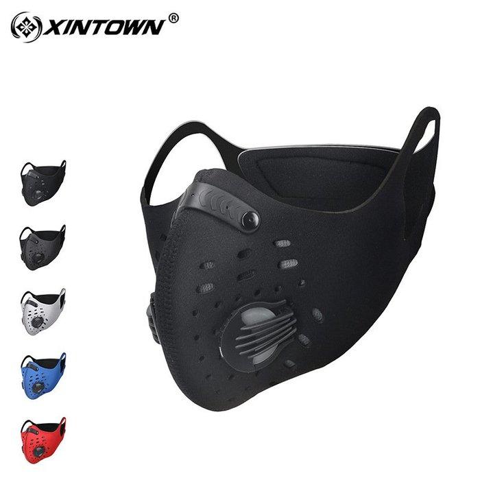 【潮客良品】~星恒 自行車騎行口罩 防風防塵防霧霾活性炭濾芯保暖面罩cklp26911