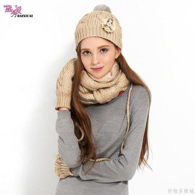 好物多商城 冬天保暖可愛款韓版冬季女士毛線加厚帽子圍巾手套三件套裝