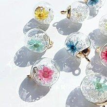 『ღIAsa 愛莎ღ手作雜貨』16mm透明珠子挂件乾燥花的珠子許願沙瓶水晶透明玻璃球吊墜