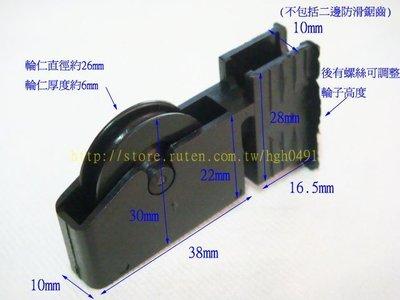 【灰鍋五金】鋁門窗 紗門 紗窗_塑膠輪ZY-0190 / 紗窗輪 紗門輪 鋁窗輪 鋁門輪 氣密窗輪