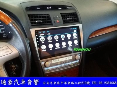 通豪汽車音響 10.2吋大屏安卓機+2D高清360度環景系統