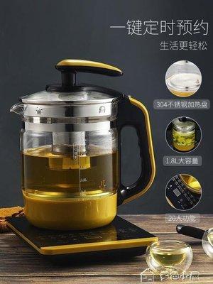 ZIHOPE 養生壺全自動220V加厚玻璃電煮茶壺迷你多功能花茶黑茶煮茶器熱燒水壺ZI812