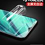 oppoa9鋼化膜oppo a9水凝膜全屏覆蓋opa9手機...