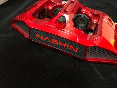 DJD19042516 世盟 Nashin 重機專用 六活塞鍛造卡鉗 依版本報價為準