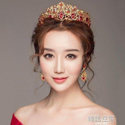 新娘頭飾日韓式結婚禮金色紅色巴羅克大皇冠婚紗禮服配飾品