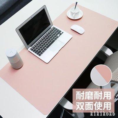 桌墊 大號辦公桌墊筆記本電腦桌墊鍵盤家用寫字墊寫字臺桌面墊書 XY7668