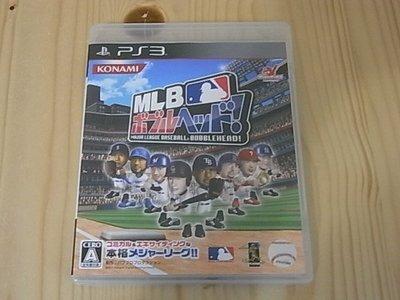 【小蕙館】PS3~ MLB美國職棒大聯盟大頭搖頭娃娃 (純日版)
