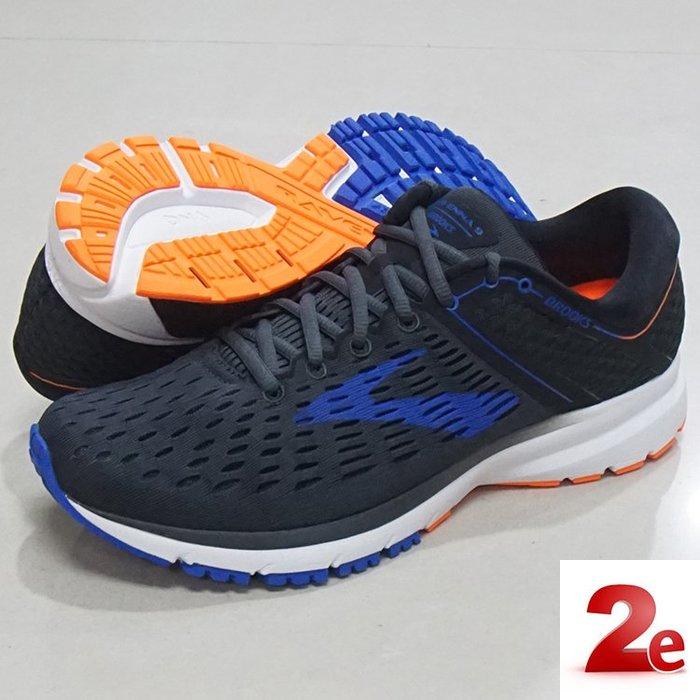*世偉運動精品* BROOKS 110280-2E-025 Ravenna 9 2E寬楦 慢跑鞋