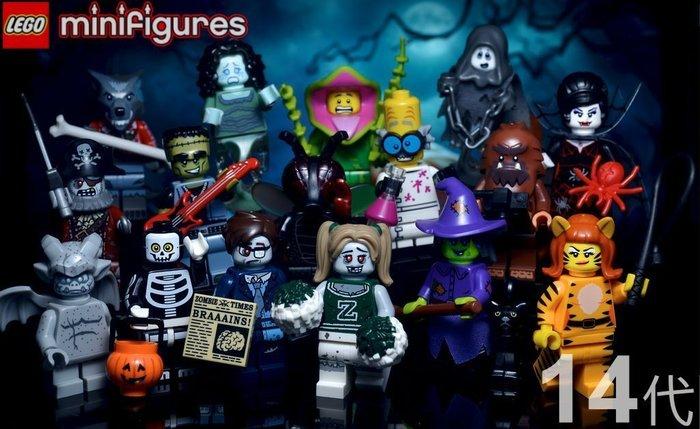 【LEGO 樂高】益智玩具 積木/ Minifigures人偶系列: 14代 人偶包抽抽樂 全套一盒共60包 71010