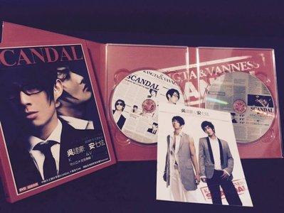 吳建豪&安七炫 SCANDAL 攻佔亞洲 首張專輯CD+VCD