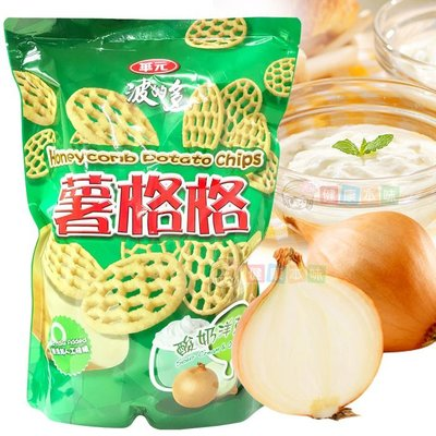 華元波的多薯格格 大包裝500g (餅乾 洋芋片)[TW39402]健康本味