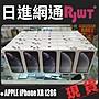 [日進網通西門店]Apple iPhone XR 128G IXR...