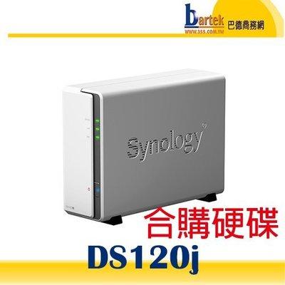 *含稅*【DS120J + WD40EFRX*1】群暉Synology DS120J (含)紅標NAS碟 4TB