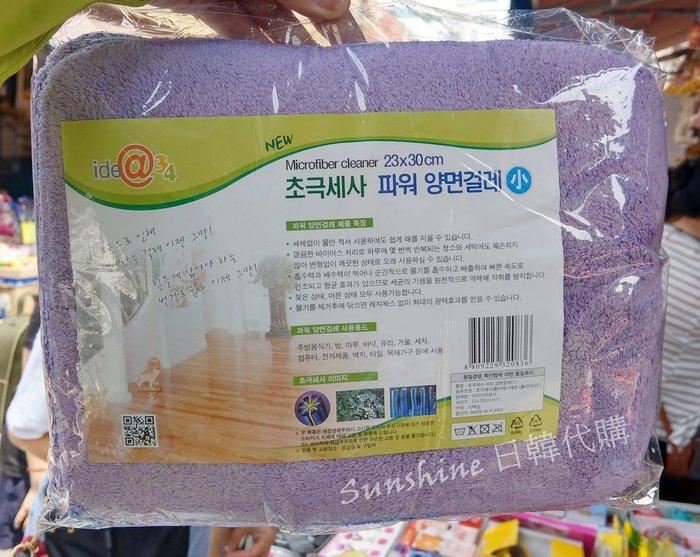 現貨 韓國製 idea34 超神奇 超細纖維 抹布 拖把布 吸水布 可挑色 單條