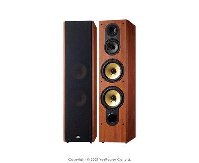 *來電優惠*SD-803-wood FNSD 喇叭 黃色編織布低音音盆,中頻圓滑;低頻緊實,輪廓分明並擁有足夠 悅適影音