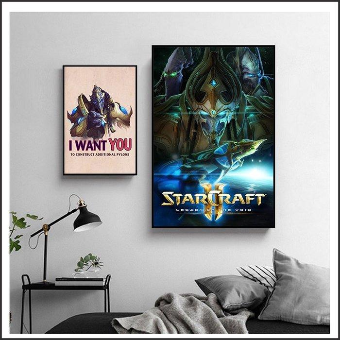 日本製畫布 電玩海報 星海爭霸 Starcraft 掛畫 嵌框畫 @Movie PoP 賣場多款海報~