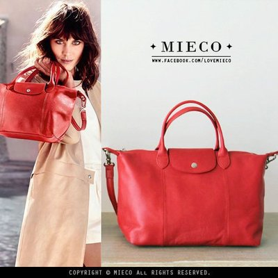 【Mieco】法式優雅 輕盈全羊皮 手提側背斜背多用 真皮通勤水餃包〔銀扣L號〕