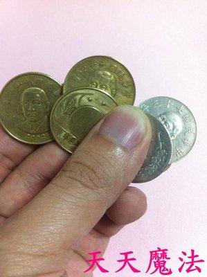 【天天魔法】【B400】10元蝴蝶幣(超高品質)(操作時不用PK戒)